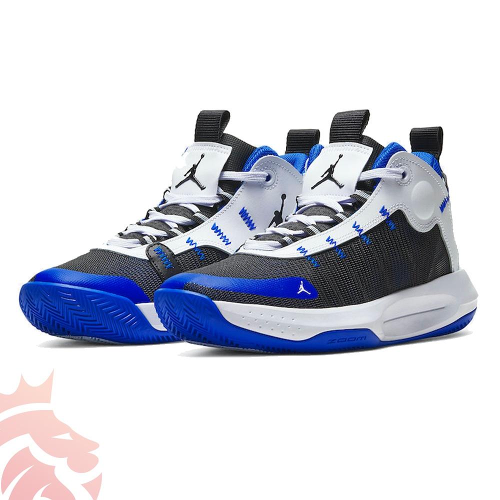 Jordan Jumpman 2020 Royal Blue